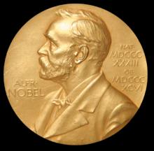 """Literaturnobelpreisträger und ihre """"Zigeuner"""" (Foto: Wikipedia)"""