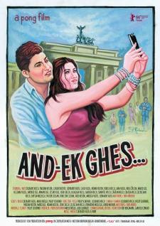 """And Ek-Ghes ..."" Filmplakat (Foto: http://andekghes.pong-berlin.de)"