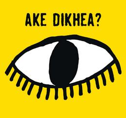 """""""Ake dikhea?"""" Filmfestival in Berlin"""