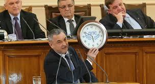 Bulgariens Vizeregierungschef im Parlament (Foto: Youtube/Romea.cz)
