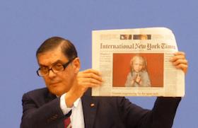 """Eine neue Expertenkommission in Deutschland soll helfen, Romafeindlichkeit zu dokumentieren und zu bekämpfen. Hier: Romani Rose, Pressekonferenz des Zentralrats zum """"Fall Maria"""", 2014 (Foto: Zentralrat)"""