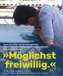 """""""Möglichst freiwillig"""" - Dokumentarfilm aus Deutschland (Filmplakat)"""