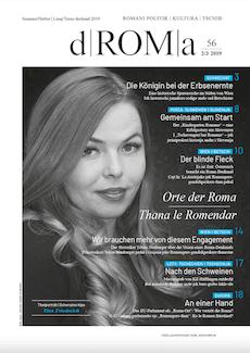 droma_56 Cover